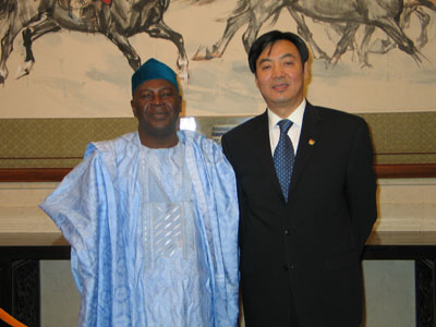 chineseminister