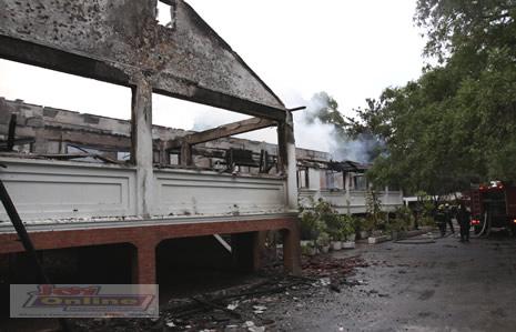 rawlingshouse