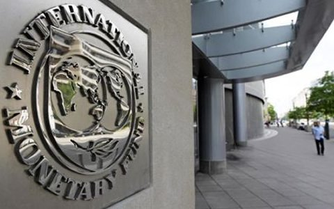 IMF Postpones Review Mission To Ghana Over Terror Fears